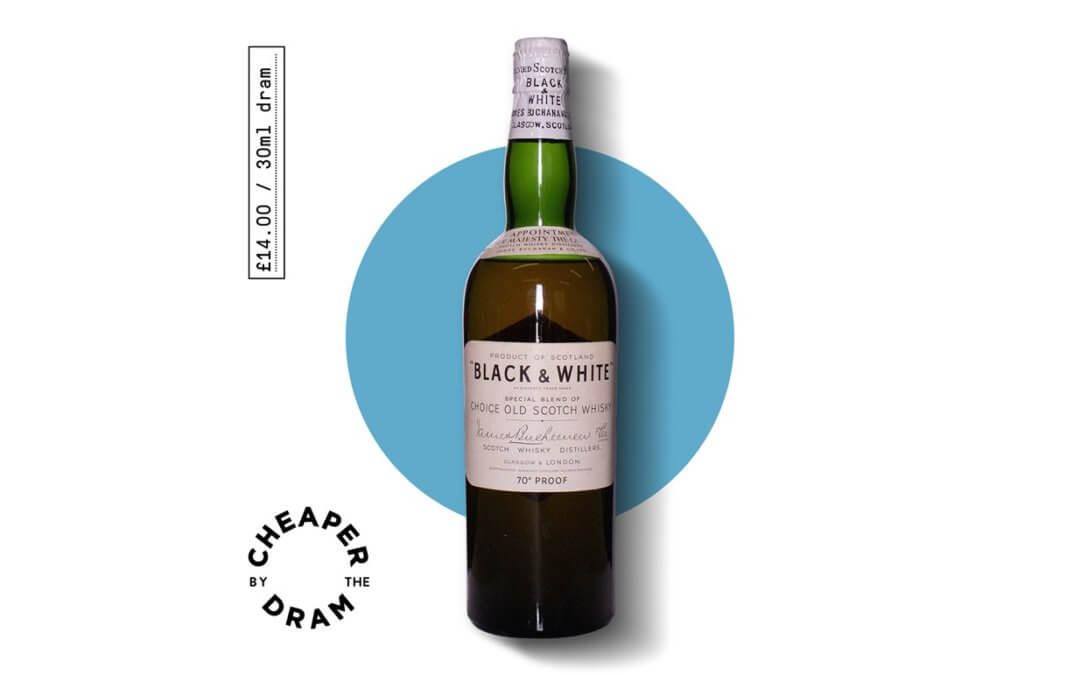 DRAM OF THE WEEK: CBTD NO.07: BLACK & WHITE 1950s
